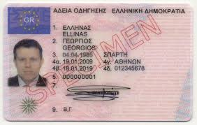 Buy greece driving licence