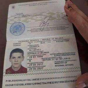 How to Buy Belarusian passport online via whatsApp number +44 7760 818474