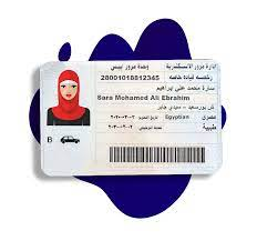 Buy Egyptian driver license via WhatsApp number +44 77 60818474 .. more