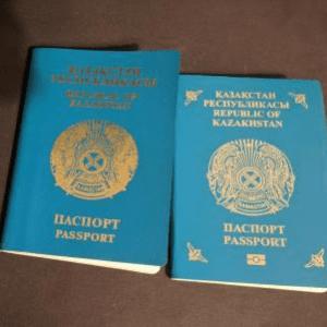 WhatsApp.......+44 77 60818474 to Buy Kazakhstani passport online