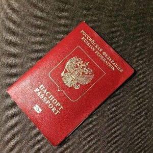 Buy Russian passport online via WhatsApp number +44 77 60818474 .. more