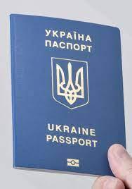 Buy Ukrainian passport online via WhatsApp number +44 77 60818474 .. more